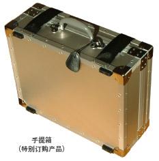 手提箱(特别订购产品)